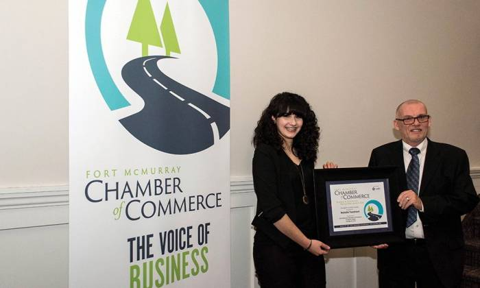 Achievement Recognized: Chamber of Commerce Awards Gala 2016