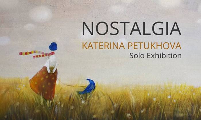 Nostalgia art exhibition now open at the Kirschner Family Community Art Gallery